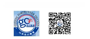 山东2016春季高考 先行教育logo
