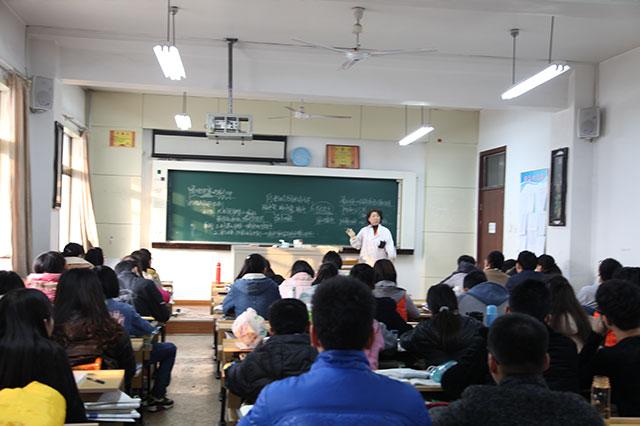 山东2016春季高考  授课
