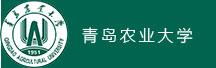 山东2016春季高考  青岛农业大学-春季高考-春季高考学生-山科院先行教育